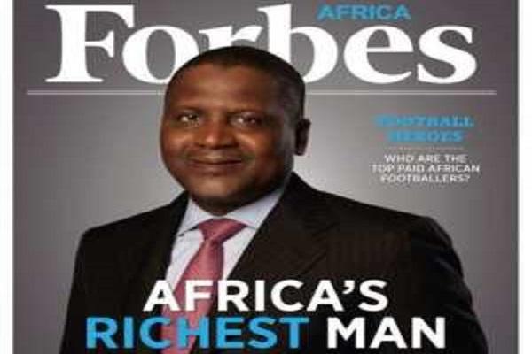 milliardairesafricains
