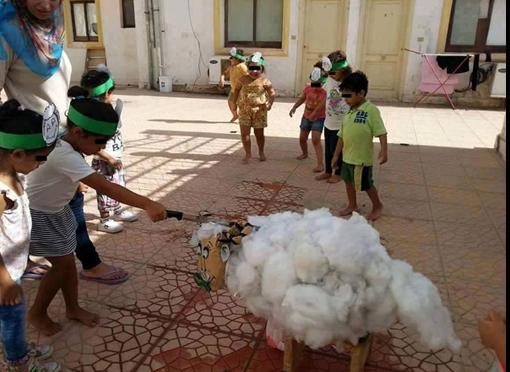 Aid-jardin-d-enfants.png
