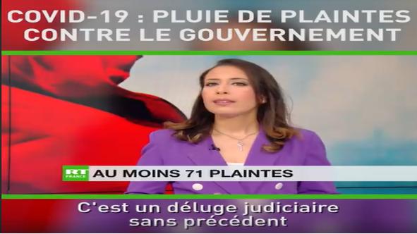 71-plaintes.png